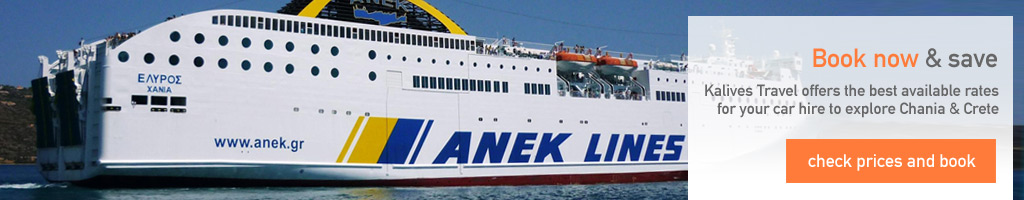 Heraklion Ferry Port Car Rental